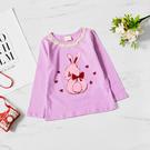 純棉 兔子蕾絲領長袖上衣 夢幻紫 女童裝...
