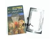 台灣 極光【組合式餵食器/餵食網 (大)】冷凍赤蟲 乾紅蟲 豐年蝦 節省飼料 集中餵食 魚事職人