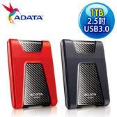 [富廉網] 威剛  ADATA HD650 (紅色) 1TB USB3.0 2.5吋行動硬碟