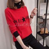 針織衫 毛衣打底衫冬季新款韓版裝半高領針織衫拼色字母口袋套頭