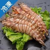 嚴選超肥碩大明蝦1盒5~6入【愛買冷凍】