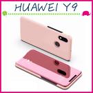HUAWEI Y9 (2019) 新款鏡面皮套 免翻蓋手機套 金屬色保護殼 側翻手機殼 電鍍保護套 PC硬殼