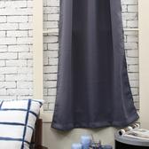 Pure純色窗簾110x165-灰藍-生活工場