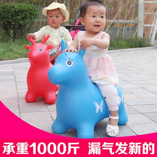 兒童充氣馬加大加厚寶寶音樂玩具木馬坐騎動物騎騎馬皮嬰兒跳跳馬WY【99購物狂歡搶購】