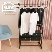 活動升降衣桿 戶外室內皆適宜【HAW005】雙桿外伸縮四抽衣架收納衣櫃