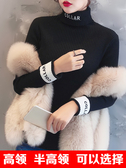 打底衫高領毛衣女厚2020洋氣黑白色緊身內搭針織大碼打底衫秋冬春季新品