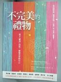 【書寶二手書T7/心靈成長_GAQ】不完美的禮物_布芮尼布朗