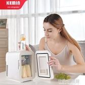 母乳儲奶專用迷你型存奶冷凍冷藏小型宿舍用小冰箱mini便攜AQ 有緣生活館