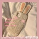 ins兔子耳朵毛絨適用蘋果11手機殼iphone12promax軟8plus/mini/xr  迷你屋 新品