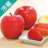 日本套袋富士蘋果32 /2粒【愛買冷藏】