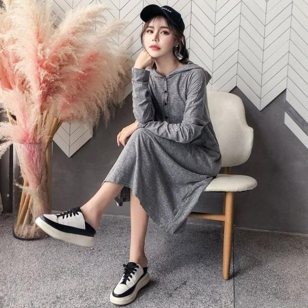 漂亮小媽咪 連帽洋裝 【D9089】 韓系 寬鬆 開扣 長袖 長裙 孕婦裝 長洋裝 加大碼 開襟 哺乳裝