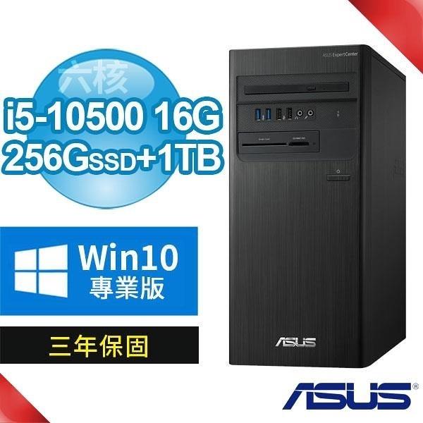 【南紡購物中心】期間限定!ASUS華碩B460商用電腦i5-10500/16G/256G SSD+1TB/Win10專業版/三年保固