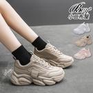 女老爹鞋 韓版小白鞋厚底增高運動鞋學生鞋【JPG99130】
