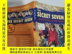 二手書博民逛書店the罕見sect seven good work,secret seven 七派幹得好,秘密七Y200392