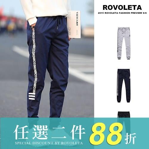 側邊印字運動棉褲縮口褲【MD-55578】(ROVOLETA)