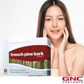 【GNC健安喜】靚白美顏 松樹皮菁華食品錠 50錠
