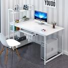 書桌簡約電腦臺式桌書桌書架組合家用經濟型學生寫字臺臥室筆記本桌子JD 寶貝計書