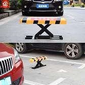 霸位 X型遙控車位鎖地鎖加厚一體成型抗壓停車位鎖占位鎖智慧感應 【4-4超級品牌日】