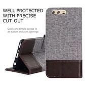 華為 Mate9 Pro 十字紋拼色 牛皮布 掀蓋磁扣手機套 手機殼 皮夾手機套 側翻可立式 外磁扣皮套