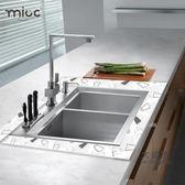 吸水貼 自黏水槽吸水貼廚房洗菜盆水池台面防水吸濕貼紙浴室衛生間擋水條 5色