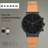 SKAGEN 北歐超薄時尚設計腕錶 40mm/丹麥/簡約設計/計時碼錶/SKW6359 熱賣中!