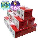 【六盒/12支入】SHARP 夏普 UX...