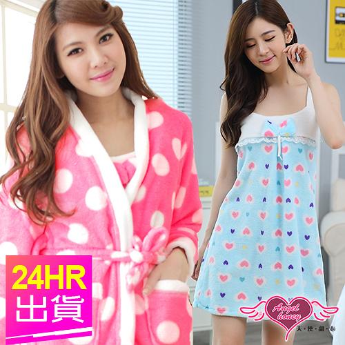 睡袍 藍/桃紅 法蘭絨兩件式睡袍 日系連身居家保暖睡衣 天使甜心Angel Honey