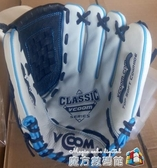 新品進口牛皮棒球手套,投手內野用,11-12.5英寸,  魔方數碼館