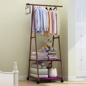 一件8折免運 簡易衣帽架落地掛衣架創意衣服架臥室置物架門廳收納衣架子可移動