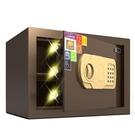 保險櫃 固家保險櫃家用25ES保險箱小型...