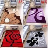 現代加密彈力絲圖案地毯客廳茶幾臥室床邊滿鋪進門地墊