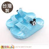 童鞋 台灣製迪士尼米奇正版輕量拖鞋 魔法Baby
