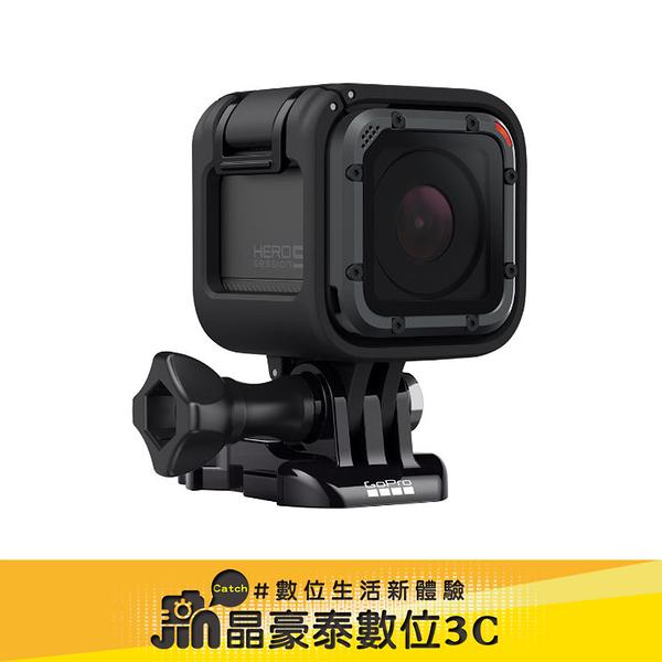 歡迎來店國旅卡 分期0利率 GoPro HERO 5 Session 4K防水運動攝影機 晶豪泰3C 專業攝影
