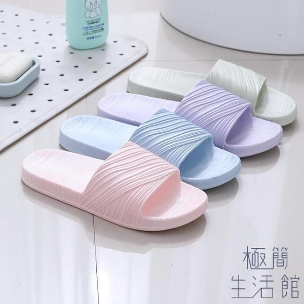 【2雙裝】居家拖鞋女夏季室內情侶浴室防滑托鞋【極簡生活】