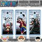 【航海王】紅米5 城牆系列 彩繪保護軟套