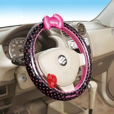 KITTY汽車方向盤套 女性車把套【藍星居家】
