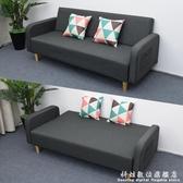 布藝沙發床兩用摺疊小戶型簡約現代單人雙人懶人出租房臥室網紅款 科炫數位