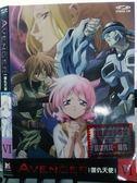 挖寶二手片-X20-081-正版VCD*動畫【復仇天使(6)】-日語發音