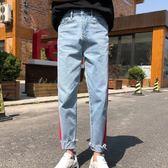 韓版條紋夏季寬松直筒牛仔褲