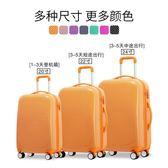 拉桿箱萬向輪20 24寸旅行箱韓國可愛波點行李箱包登機箱【諾克男神】JY