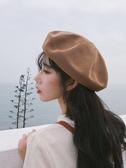 促銷復古針織貝雷帽女夏季薄款透氣日系文藝韓版素色毛線百搭畫家帽潮 宜室