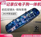 【快出】行車記錄儀車載前後雙錄高清夜視無線免安裝汽車導航全景倒車影像