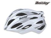 BAISKY  自行車安全帽 第一代輕量級 安全帽 銀白 百士奇 運動王【162501000105】