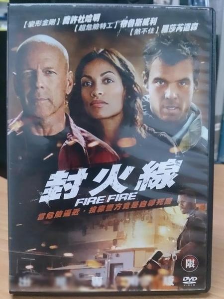 挖寶二手片-Y92-083-正版DVD-電影【封火線】-喬許杜哈明 布魯斯威利