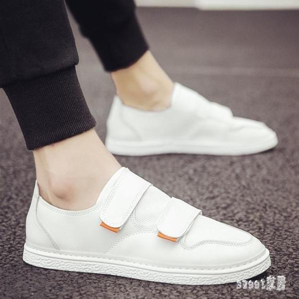2019新款休閒鞋秋季小白鞋網紅板鞋韓版流白鞋百搭鞋男鞋子冬季 LR12764【Sweet家居】