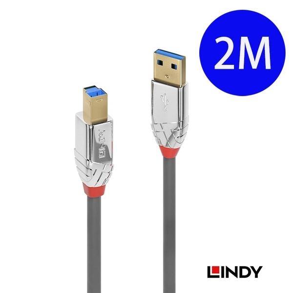 【中將3C】LINDY 林帝 CROMO LINE USB3.0 TYPE-A/公 TO TYPE-B/公 傳輸線 2M LINDY ( 36662 )