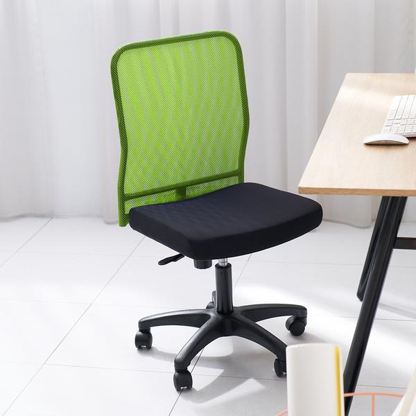 電腦椅 辦公椅 書桌椅 椅子 凱堡 kolento 無扶手透氣網背電腦網椅【A50191】