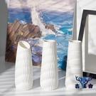 花瓶插花北歐家居裝飾現代陶瓷干花水培擺件客廳【古怪舍】