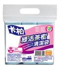 卡柏綠活茶樹清潔袋(中65cmX53cm)