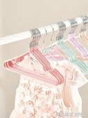 兒童衣架子小衣架嬰幼兒家用小孩防滑家用晾掛衣服寶寶曬衣架衣架ATF  英賽爾